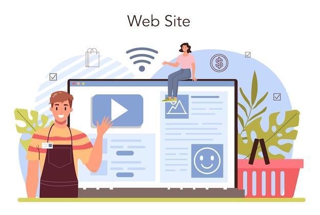 Коммерческая деятельность обрабатывается онлайн-сервисом или платформой. установление контакта с покупателем. анализ потребностей клиентов. веб-сайт. плоские векторные иллюстрации