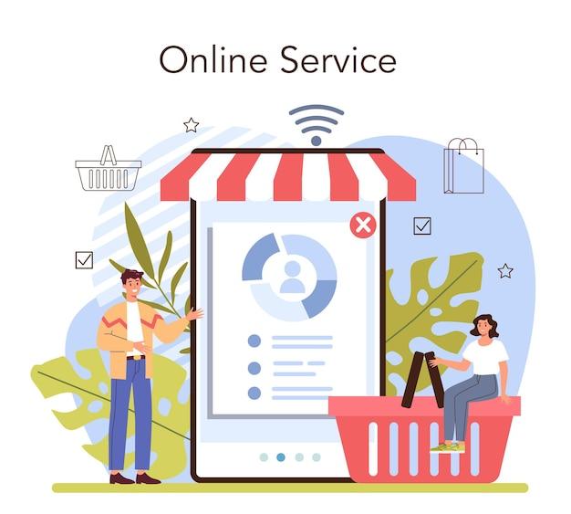 Коммерческая деятельность обрабатывает онлайн-сервис или платформу