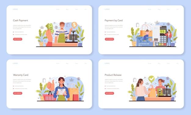 상업 활동은 웹 배너 또는 방문 페이지 세트를 처리합니다. 현대 지불 시스템. 현금 결제 및 카드 비접촉 결제. 기업가 정신 은행 서비스입니다. 평면 벡터 일러스트 레이 션