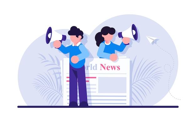定期刊行物の商業ニュース放送広告宣伝