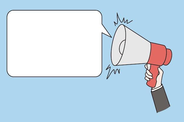 통신 발표 및 공공 광고 개념