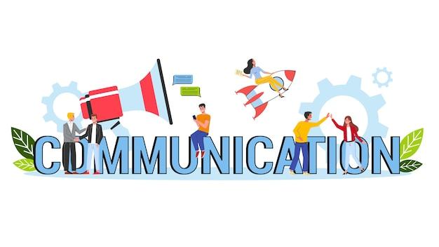 통신 개념. 사람들과의 연결, 말하고 말하기