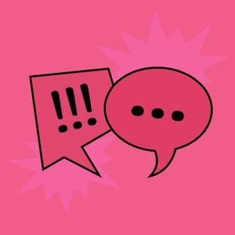 赤い背景の上のコミュニケーションの吹き出し。ベクトルイラスト