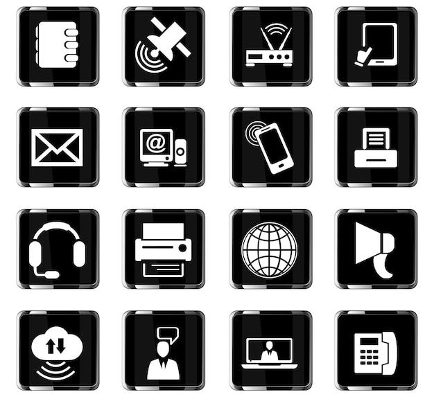ユーザーインターフェイスデザインの通信ベクトルアイコン