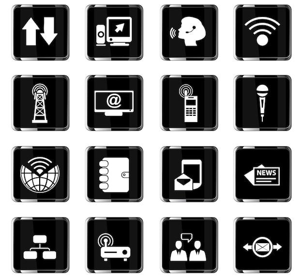 사용자 인터페이스 디자인을 위한 통신 벡터 아이콘