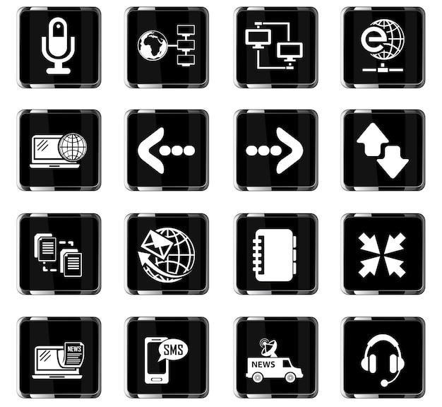 Векторные иконки коммуникации для дизайна пользовательского интерфейса