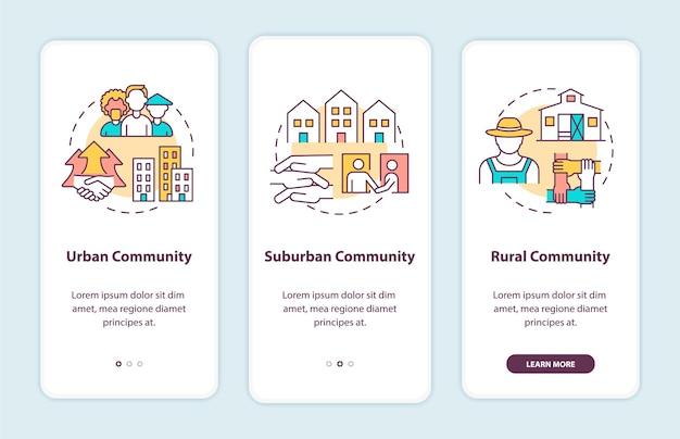 Сообщества набирают экран страницы мобильного приложения с концепциями.