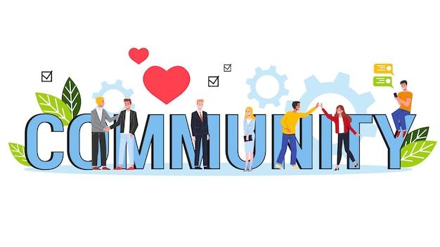 커뮤니티 개념. 단일 단어 배너. 사회적 아이디어