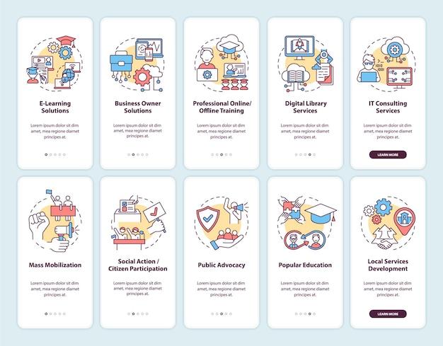 Разработка сообщества на экране страницы мобильного приложения с набором концепций