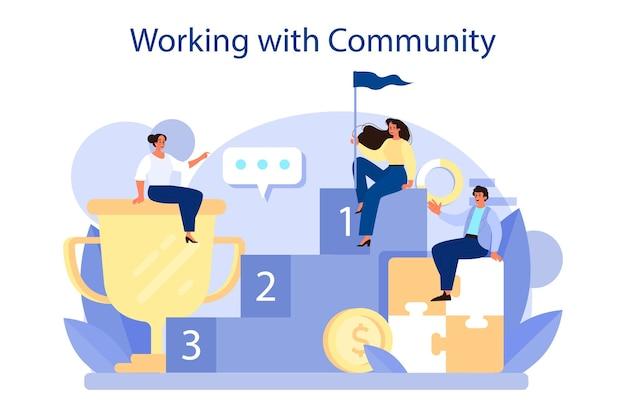 コミュニティワーキングコンセプト。チームビルディング、人々のグループはビジネス開発のために一緒に働きます。コミュニケーションと協力。ベクトルフラットイラスト