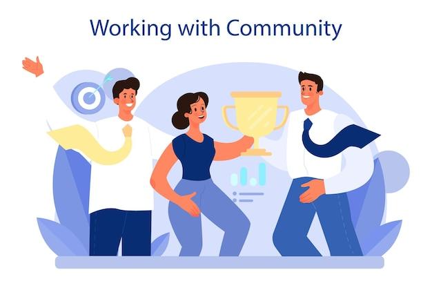 コミュニティワーキングコンセプト。ベクトルフラットイラスト