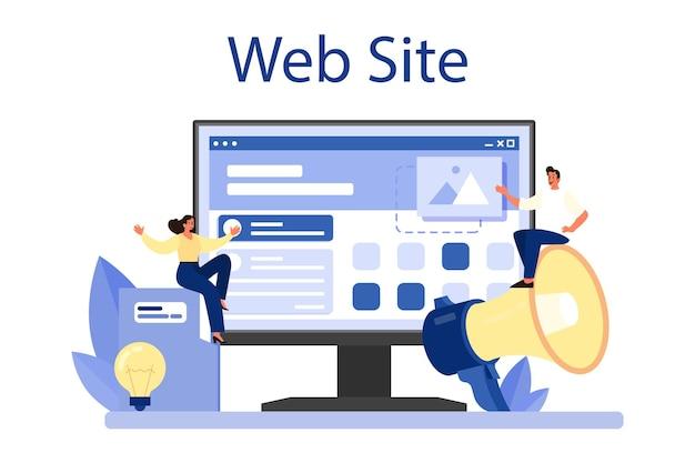 コミュニティで働くオンラインサービスまたはプラットフォーム。チームビルディング