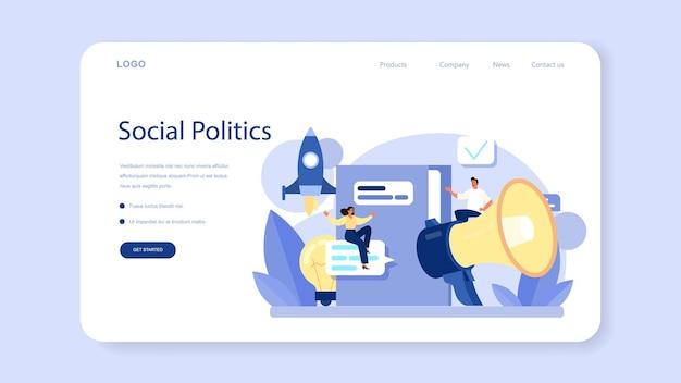 커뮤니티 작업 웹 배너 또는 방문 페이지. 팀 빌딩, 사람들의 그룹은 비즈니스 개발을 위해 함께 일합니다. 소통과 협력. 벡터 평면 그림
