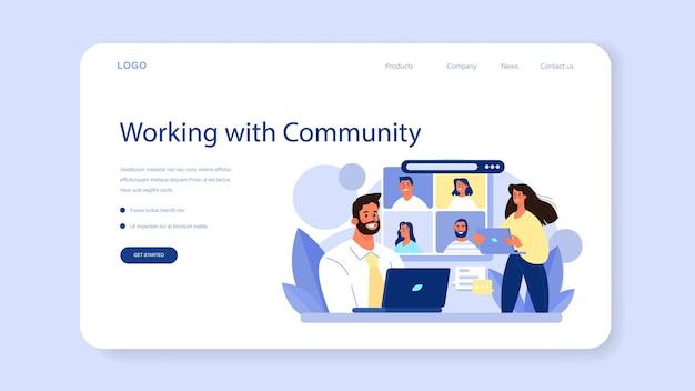 커뮤니티 작업 웹 배너 또는 방문 페이지. 팀 빌딩