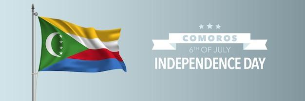 Коморские острова с днем независимости приветствие баннер