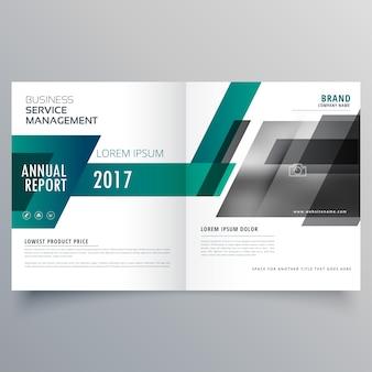 現代の幾何学的形状を持つ企業の二重のパンフレットデザインのテンプレートカバー