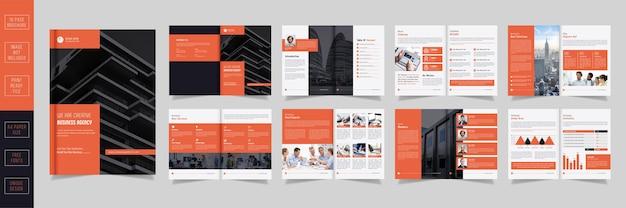 会社のパンフレットと提案のデザインテンプレート