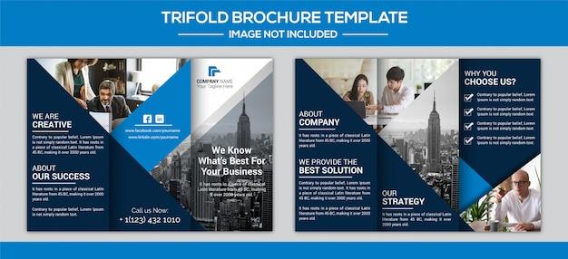 会社ビジネス3つ折りパンフレットのデザイン