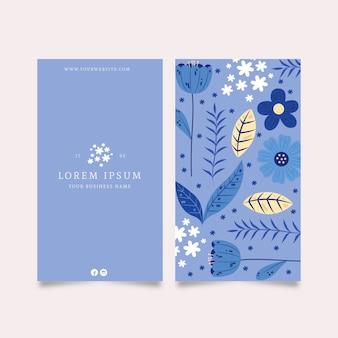 Карточка компании с красивыми цветами и листьями