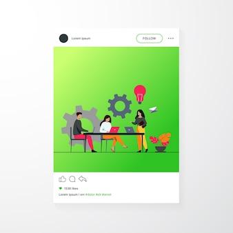 Сотрудники компании планируют задачу и проводят мозговой штурм плоской векторной иллюстрации. мультипликационные люди обмениваются идеями и встречами. работа в команде, рабочий процесс и бизнес-концепция