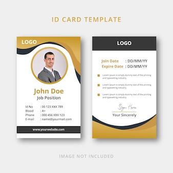 Company id card design template