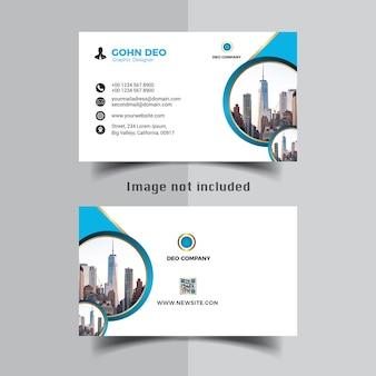 Дизайн новой визитки компании