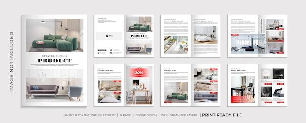 会社の製品カタログデザインテンプレート
