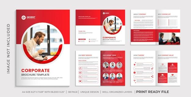 会社概要パンフレットテンプレートデザイン、赤色の複数ページのパンフレットデザイン