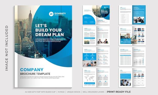 会社概要パンフレットテンプレート、複数ページのパンフレットデザイン