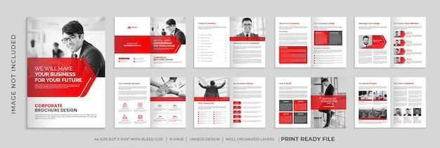 会社概要パンフレットテンプレート、複数ページのパンフレット、赤い色の形の複数ページのパンフレットテンプレート