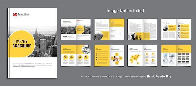 会社概要パンフレットテンプレート、複数ページのビジネスパンフレットデザイン