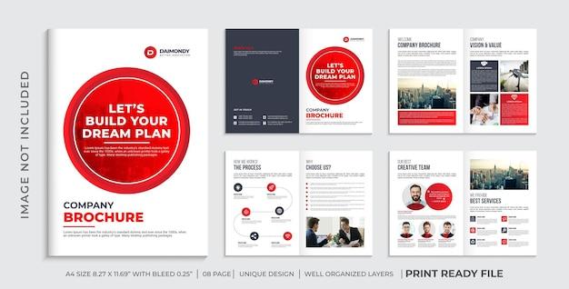 会社概要パンフレットテンプレートまたは複数ページのパンフレットデザイン