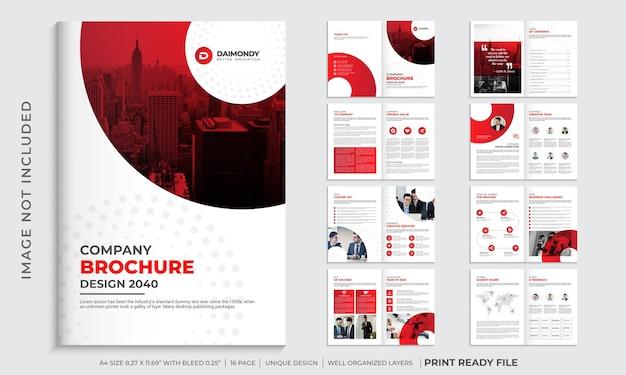 Шаблон брошюры профиля компании или дизайн многостраничной брошюры