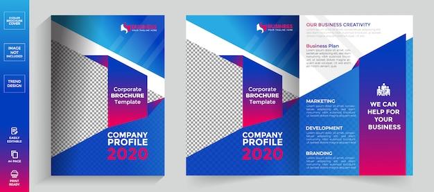 Брошюра о профиле компании