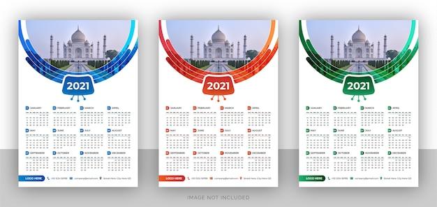 Одностраничный стильный брендинг настенного календаря компании