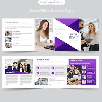Company square trifold brochure