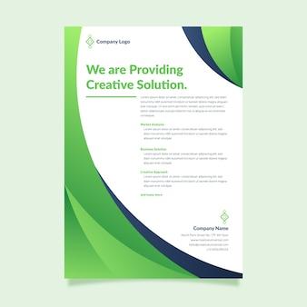 Company strategy presentation template