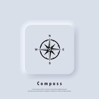 コンパスのロゴ。風配図のアイコン。北、南、東、西。ベクター。 uiアイコン。 neumorphic uiuxの白いユーザーインターフェイスのwebボタン。