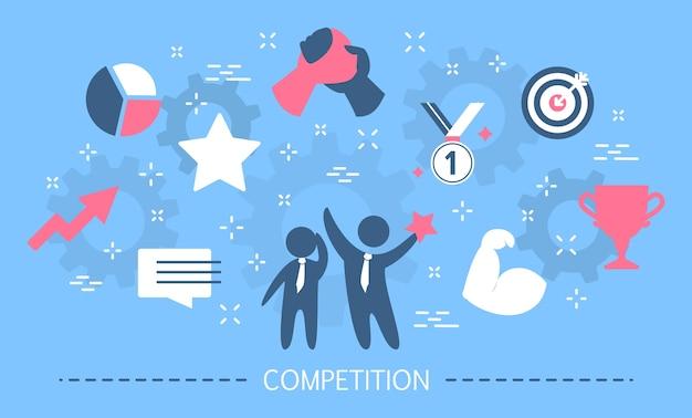 경쟁 개념. 승리, 성공 및 진보에 대한 아이디어