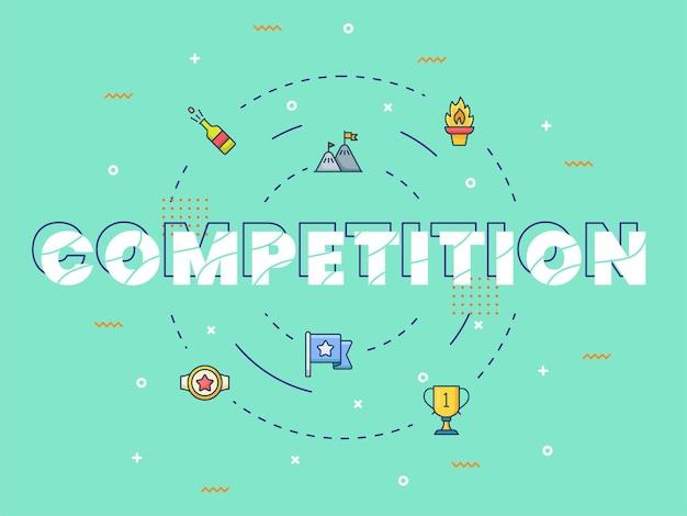 タイポグラフィ書道レタリングワードアートとの競争の概念