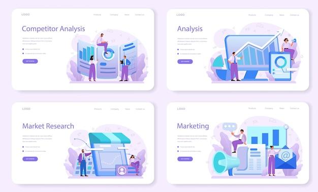 Веб-баннер или целевая страница для анализа конкурентов