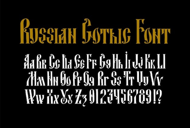 Полный алфавит древнерусского готического шрифта