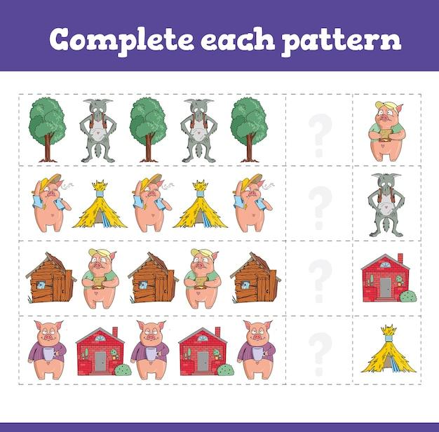 三匹の子ぶたで各パターンの教育ゲームを完了します。就学前または幼稚園のワークシート。