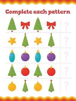 各パターンの幼児教育ゲームを完了します。就学前または幼稚園のクリスマスワークシート。