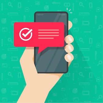 완료 성공 스마트 휴대 전화 눈금 표시 또는 텍스트가있는 확인 표시 알림 알림