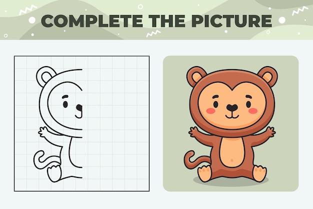 クマと一緒に絵のイラストを完成させる