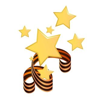 ロシアの戦勝記念日を飾るために聖ジョージリボンと絡み合った金の星の構成。ベクトルイラスト。