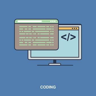 コーディングとハイパーテキストのベクトル図とコンピューターと画面