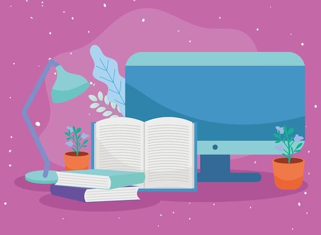 Компьютерные книги и лампа