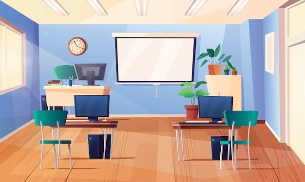 Компьютерный класс. мультяшный интерьер с доской, часы на стене, монитор, персональные компьютеры на партах, учительский стол, книги, растения в местах.
